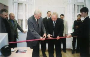 Открытие лаборатории NGN